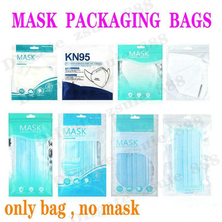 10 adet Ağız Maskesi Paketleme Çantası Koruyucu Tek Kullanımlık Yüz Maskesi Ambalaj Plastik Mühürlü Çanta Güvenlik Temiz Seyahat Mühürlü Çanta