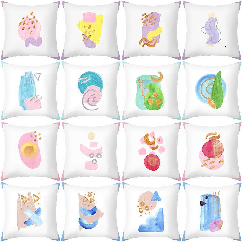fresh watercolor Small peach skin plush pillow case simple sofa office cushion cover
