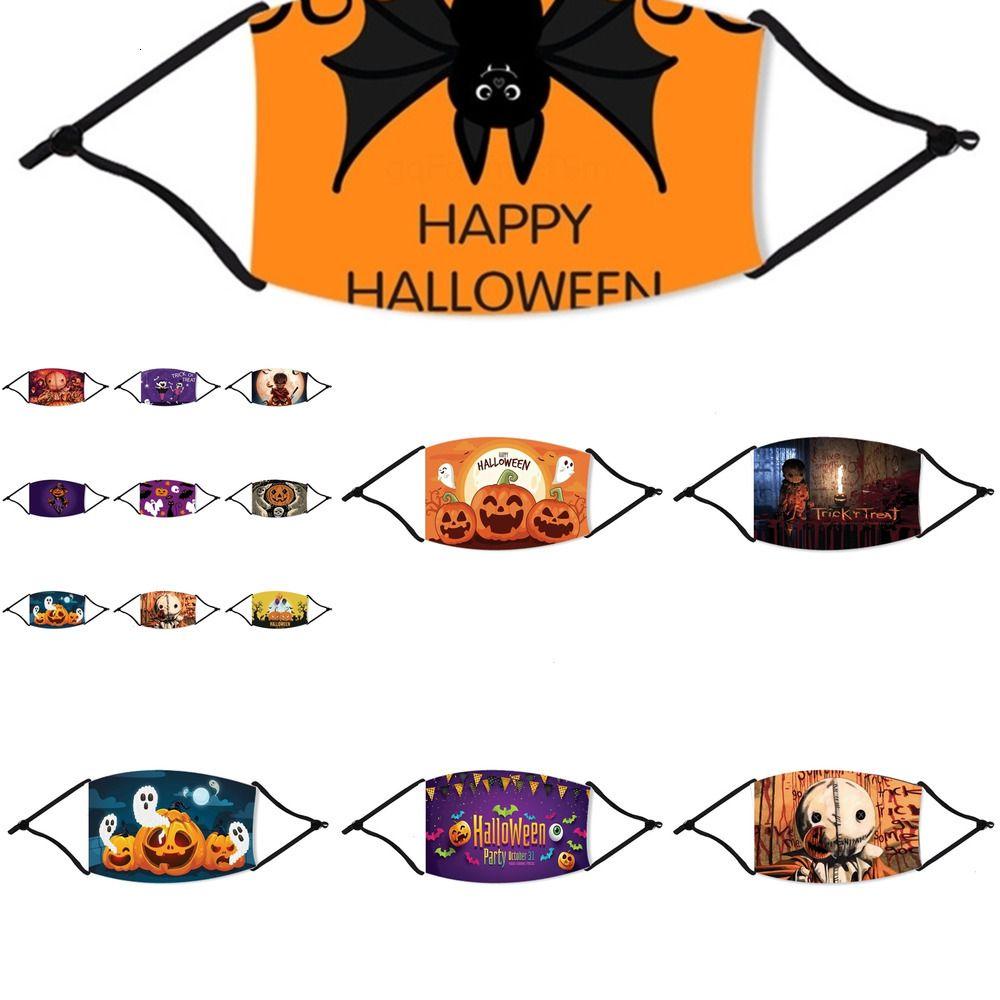 Frei !!! Wieder verwendet Gesicht Halloween Straw Masken Anti-Staub, im Freien, Innen Einstellbare Wiederverwendbare Schutz mit 2 PM2.5 Filter Mouth