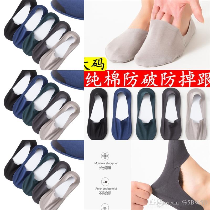WND de algodón medio deporte calcetines calcetines calcetines de moda calcetines ocasional Comfor Transpirable Outdourtable