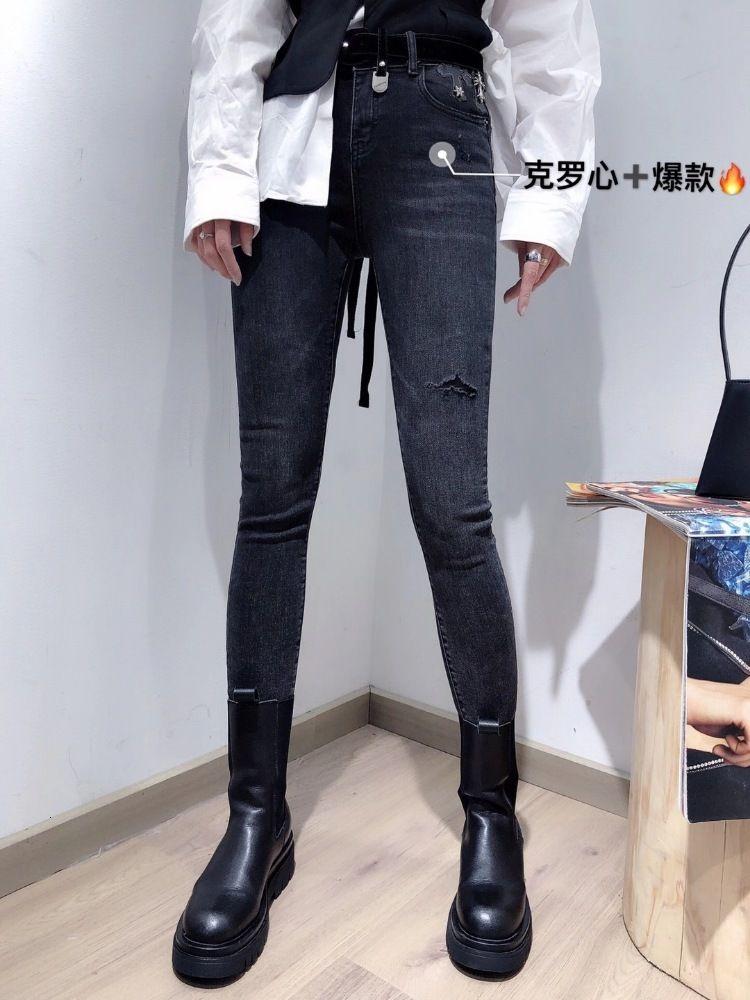 Nanniii 2020 inverno New High Life Plush Jeans Mostra pantaloni a matita a crosin sottile