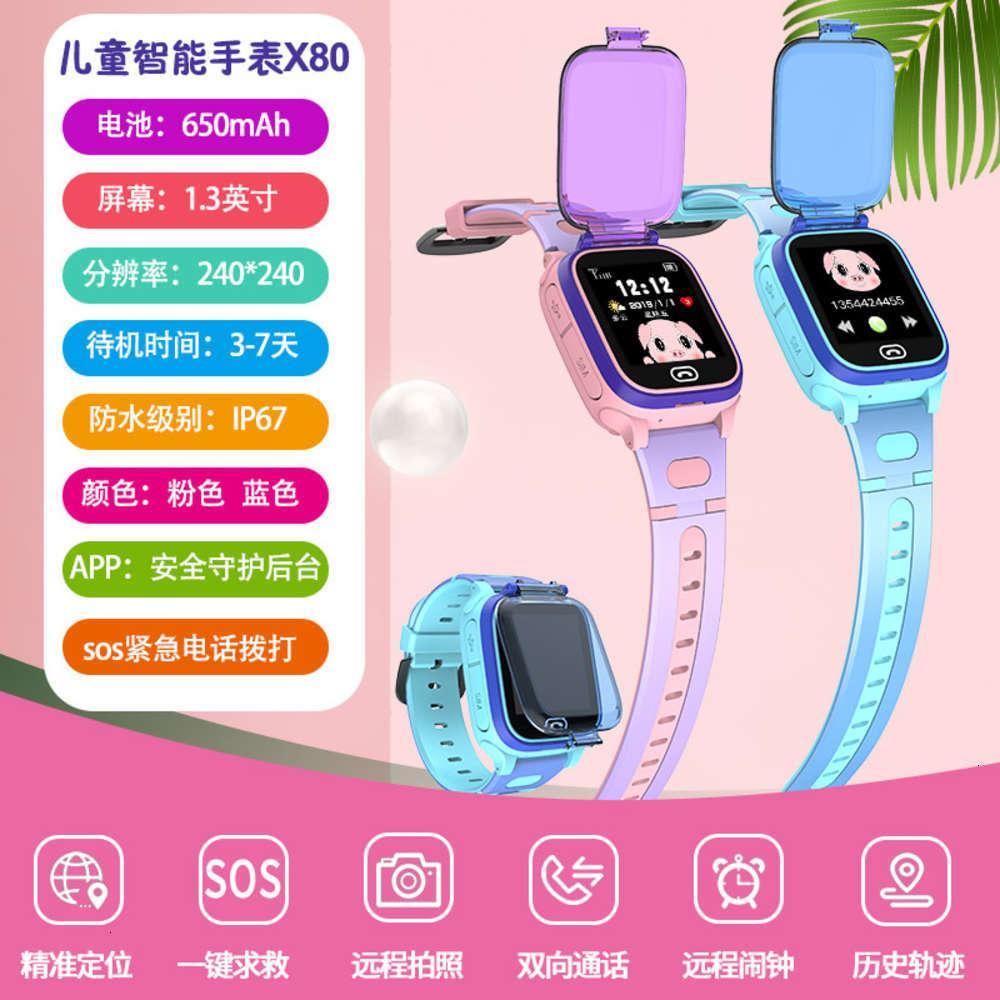 Neue M80 Kinder Telefon Uhr Flip Automatische Antwort SOS männer und frauen super langer Standby-Waterpr
