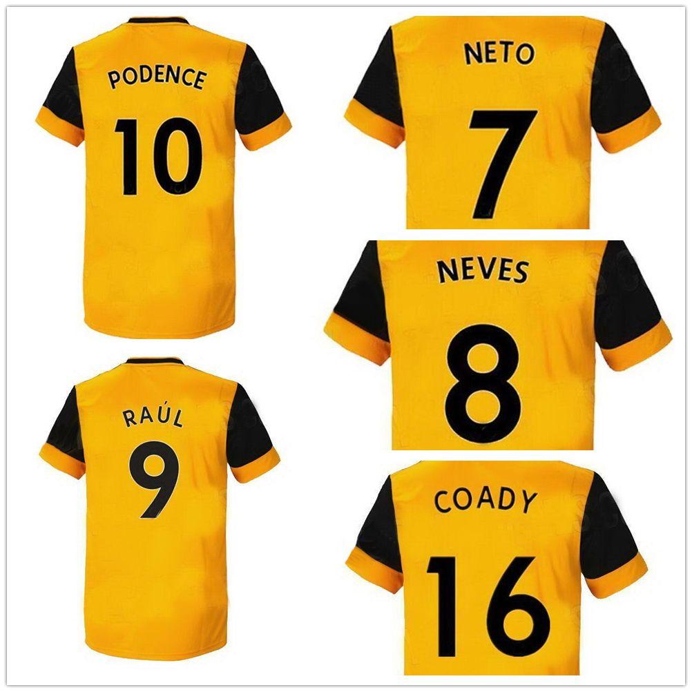 Индивидуальные 20-21 дома Podentence # 10 Raúl # 9 Индивидуальные тайские качественные футболки футболки на заказ Neto # 7 нефтяные # 8 J.Otto # 19 Diogo J. Cheap