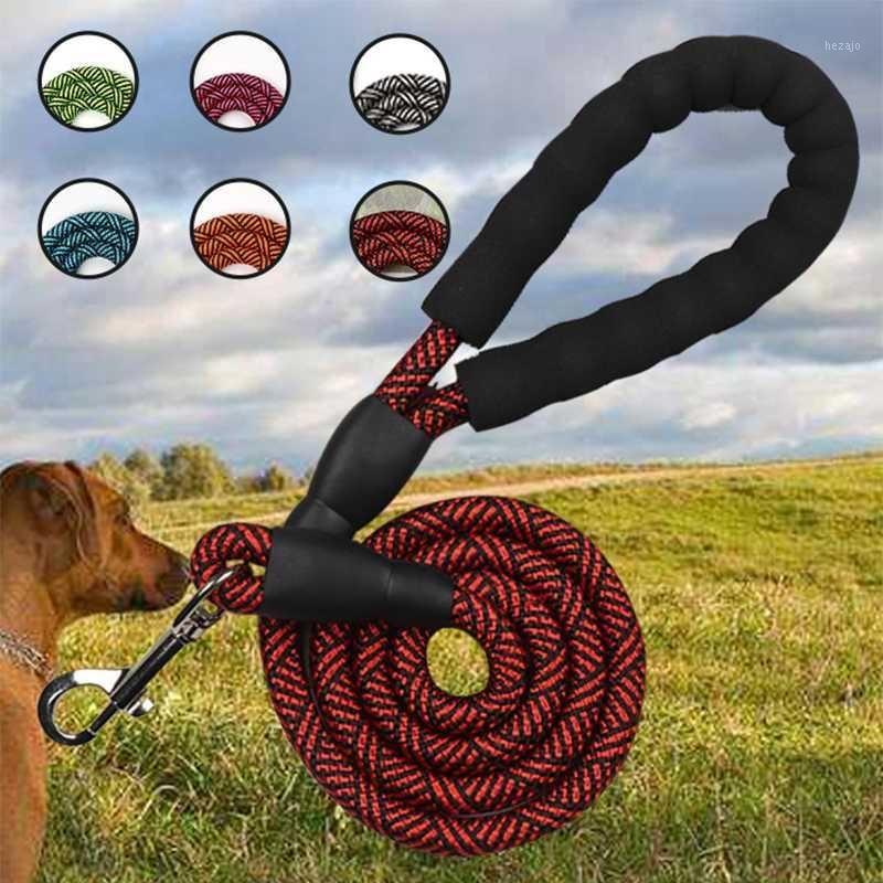 1.5m grande coleira de cão corda de nylon pet cão de chumbo corda montanha corda de corda treinamento trefícios para cães grandes médios espuma macia punho1
