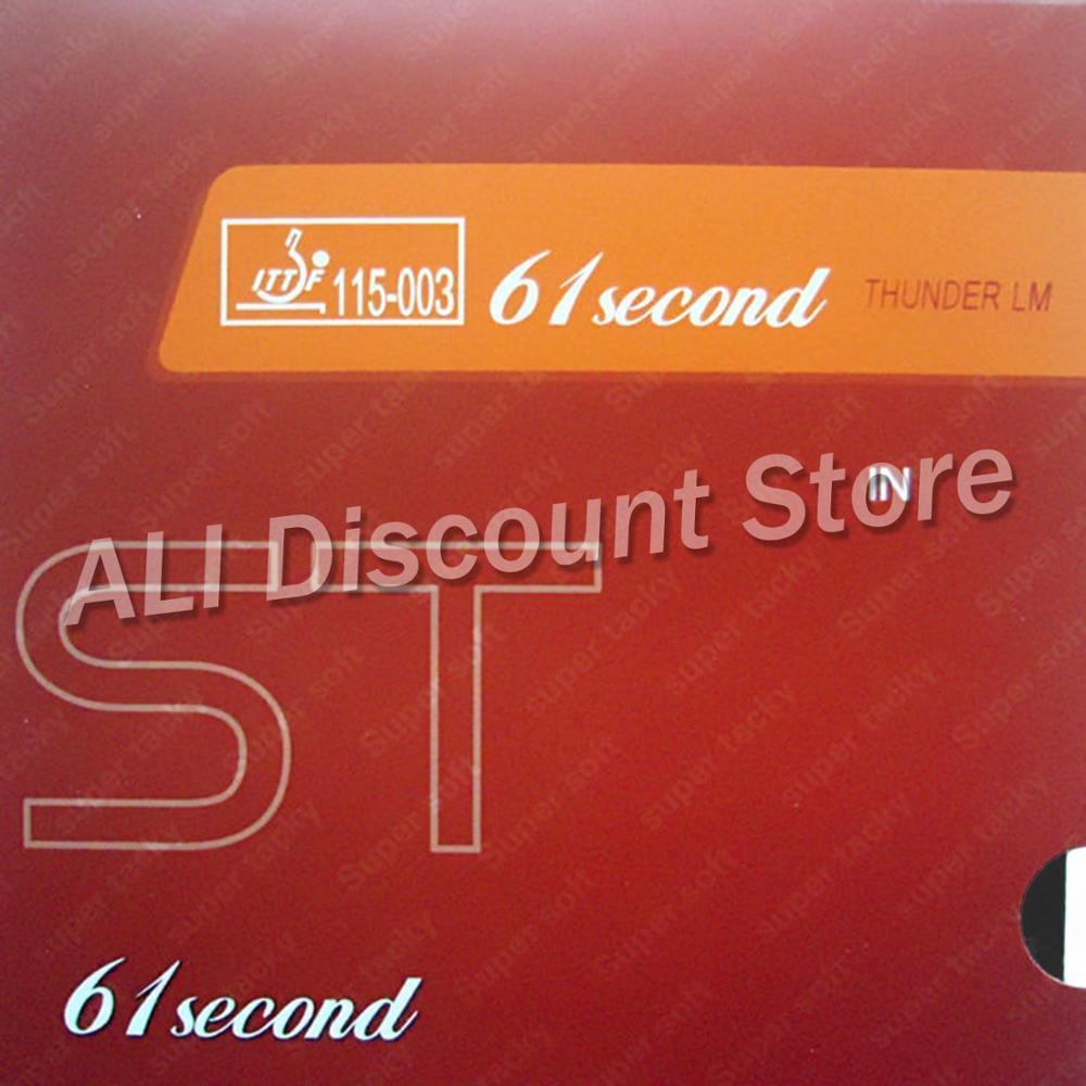 61Second LM ST Super Soft Super Equian Pips-In Tennis Pingpong Резина с губкой 201225