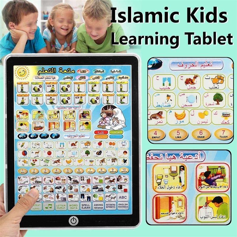 Árabe inglés aprendizaje tableta niños quran islámico musulmanes sagrado máquina de aprendizaje juguetes leer música Educación temprana Niños Regalo Y200428