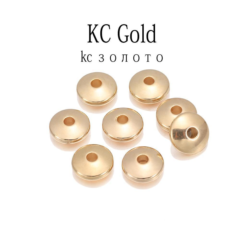 100 pcs Lot Ouro Ródio Flat Round Spacer CCB Plástico Bead Spacer Solto Charme Beads Para Diy Jóias Fazendo Suprimentos Acessórios H Wmtpuf
