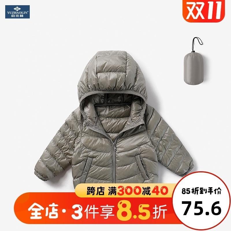 Yu Zhaolin bebeğin hafif aşağı ceket kısa tarzı oğlanlar ve kızlar mevsim çocuk ceket kapalı ortaokul