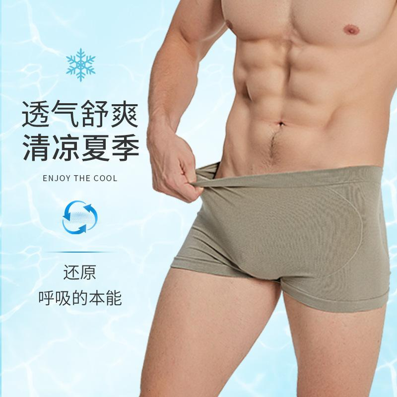 Три нижнего белья, мужские брюки, ледяные шелковые бесшовные и дышащие тонкие коробочные шорты, летнее белье