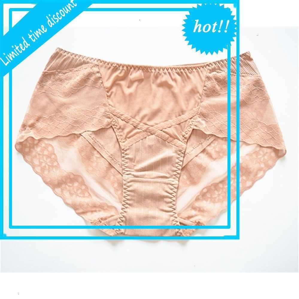 Средняя высокая талия резьба с шитью кружева женское нижнее белье хлопковая нижняя остановка чистого цвета треугольник брюки, удобные и эластичные