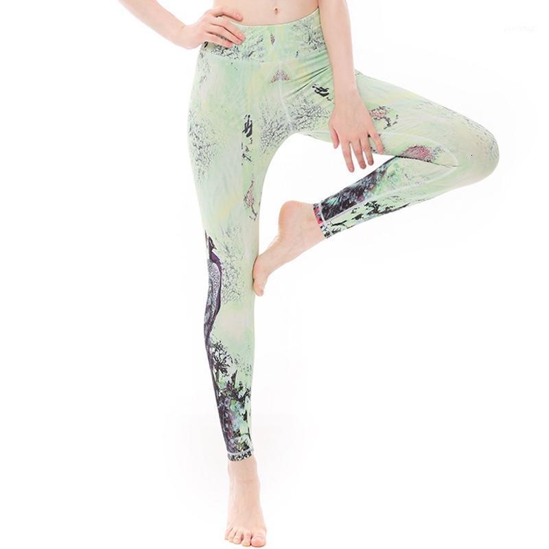 Pantalones de yoga impresos de pavo real Mujeres sin fisuras entrenamiento de entrenamiento sin costuras Cintura alta Cintura deportiva Medias de deporte ActiveWear para el entrenamiento deportivo1