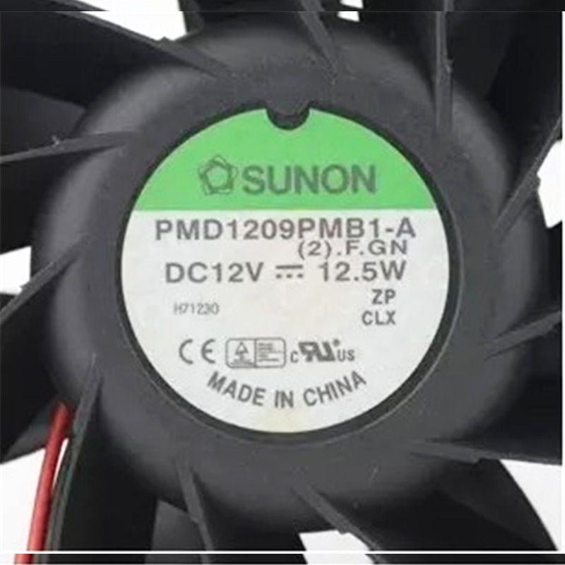 Brandneue hochwertige PMD1209PMB1-A (2) .f.GN DC12V 12.5W Kühler Luftkühlgebläse