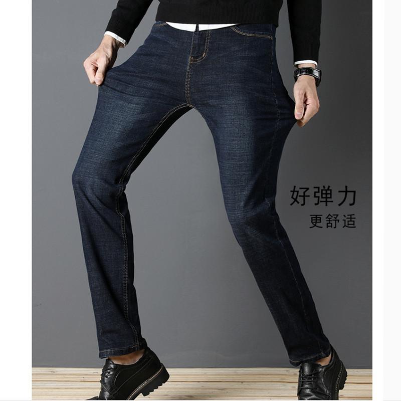 2020 Новый Стиль Мужская Весна Высокое Качество Чистые хлопчатобумажные растягивающиеся джинсы / мужской Легкий досуг прямые брюки ноги плюс размер 28-38