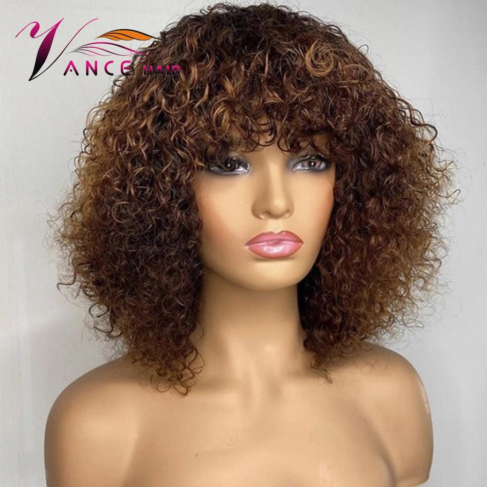 Curly Human Hair full machine made Wig 180 Density Brazilia Human Hair Wigs For Black Women Remy Hair No Glue No Gel