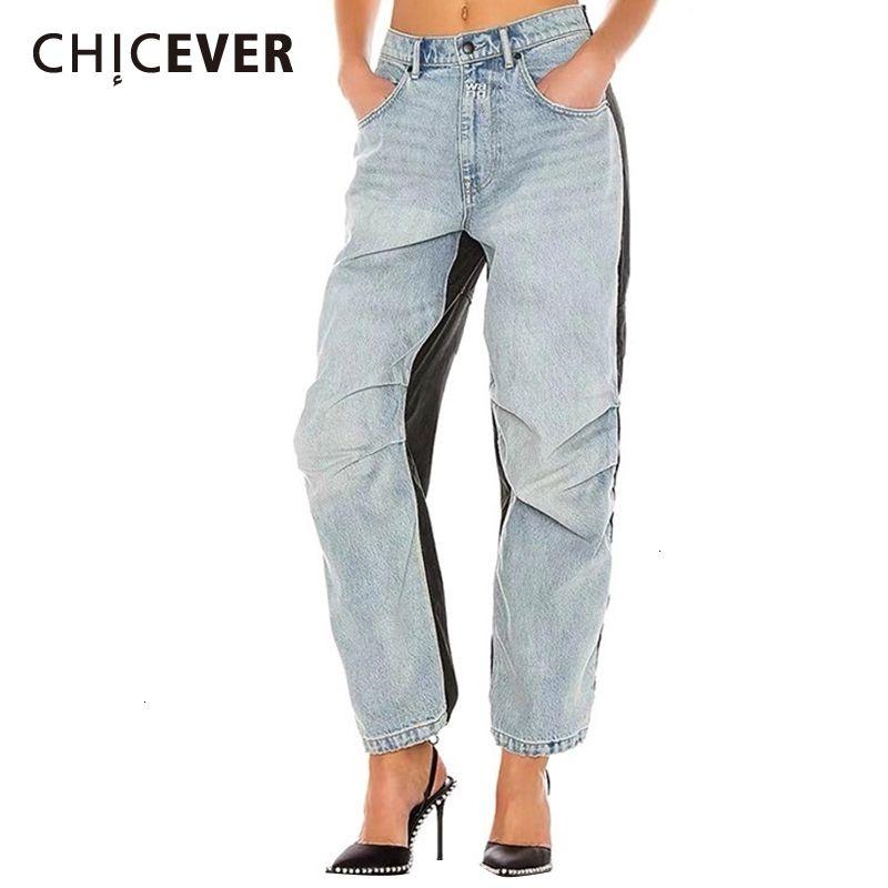 Chicever Vintage Hit Color Джинсовые женские брюки с высокой талией Ruched прямые джинсы для женской осени модный прилив одежда 201029