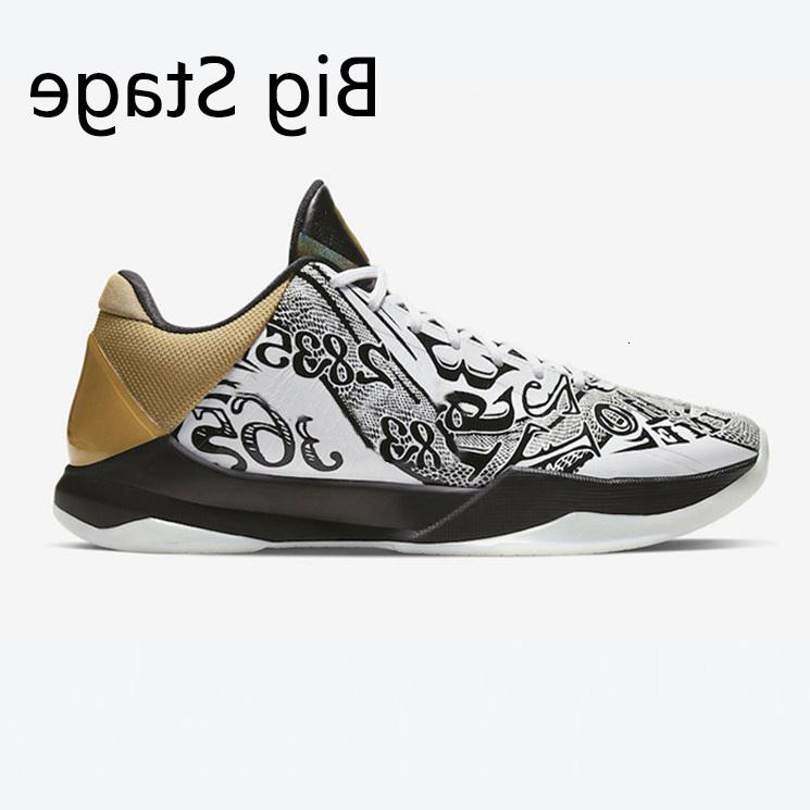 High Quality 5 Proto Chaos Big Stage Pe Mens Basketball Shoes Alternate La Ii 5s Prelude Black Men Trainers Sports Sneakers 7-12 S525