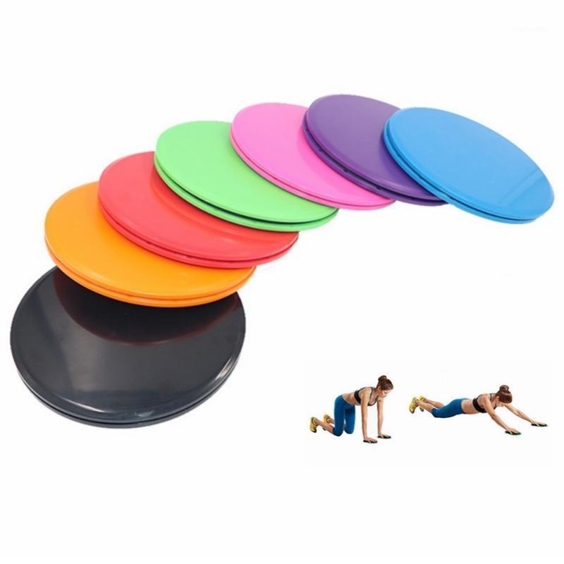Интегрированная фитнес Equip 1 пара скользящих слайдерных дисков дисковые дисковые пластины для йоги тренажерный зал.