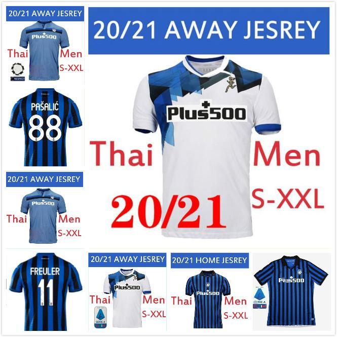 19 20 Jerseys de football Atalanta Gomez 2020 L.Muriel Ilicic Football Shirt Nouveau troisième Kit de ROON DUVAN rétro Atalanta Jersey