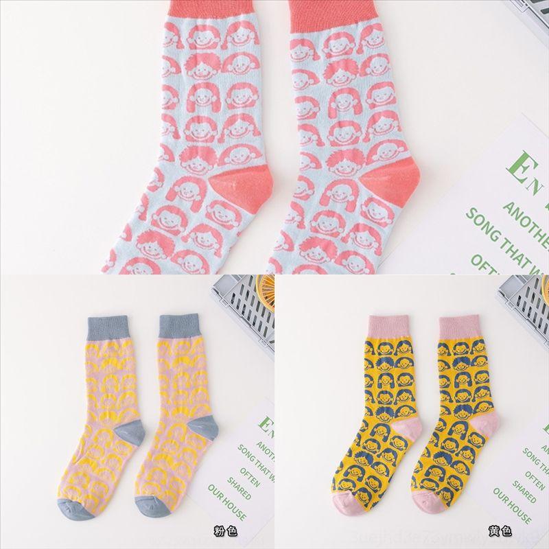 weX Summer Japanese Men boot sock for Autumn and Winter womans Sock Men Casual Women Summer Sock Mens Comfortable High Color Black