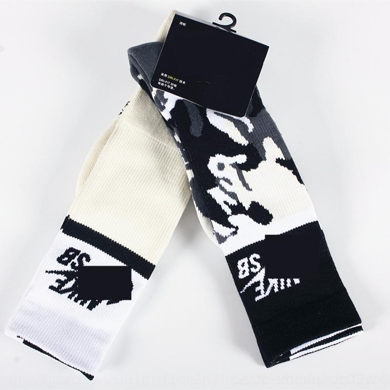 DBl8L 2 pares Toalha de série SB skate suor de absorção de esportes Hip Hop skate moderno meias espessa toalha longa fundo Rua meias f