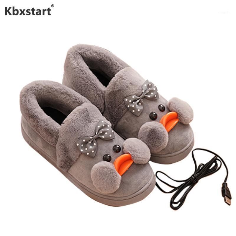 Aquecedores eléctricos inteligentes kbxstart tesouro tesouro feminino inverno sapatos quentes usb carregando pé algodão chinelos1