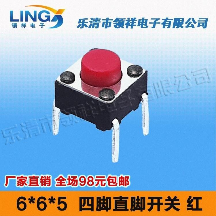 Wholesale-| straight red feet 6 * 6 * 5MM vertical legs in Tact Switch 4 feet / button switch 6x6x5 feet of copper CnGR#