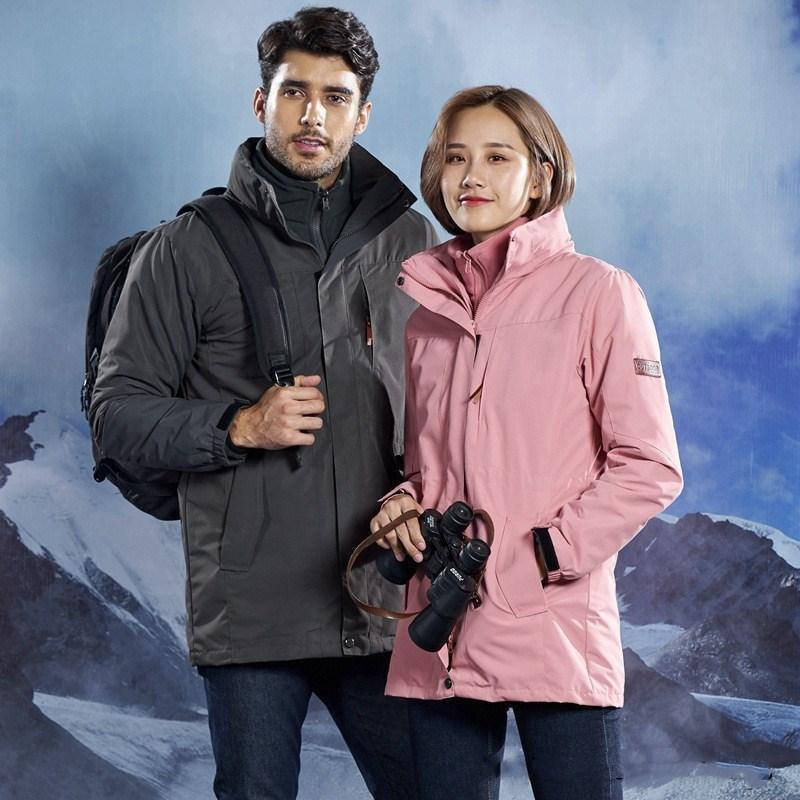 Men And Women Outdoor Long Windbreaker Raincoat Jacket Two-Piece Set Fashion Casual Travel Service