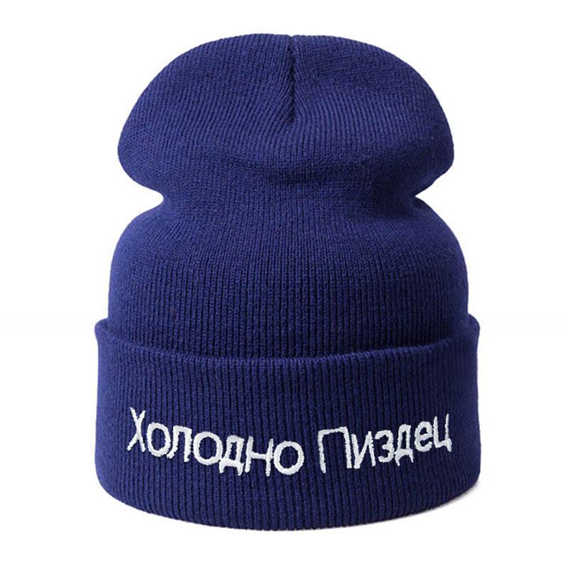 نيو الروسي رسالة التطريز بيني قبعة رجل أزياء المرأة البارد جدا الدافئة في فصل الشتاء قبعة صغيرة العظام تزلج سكولي القطن