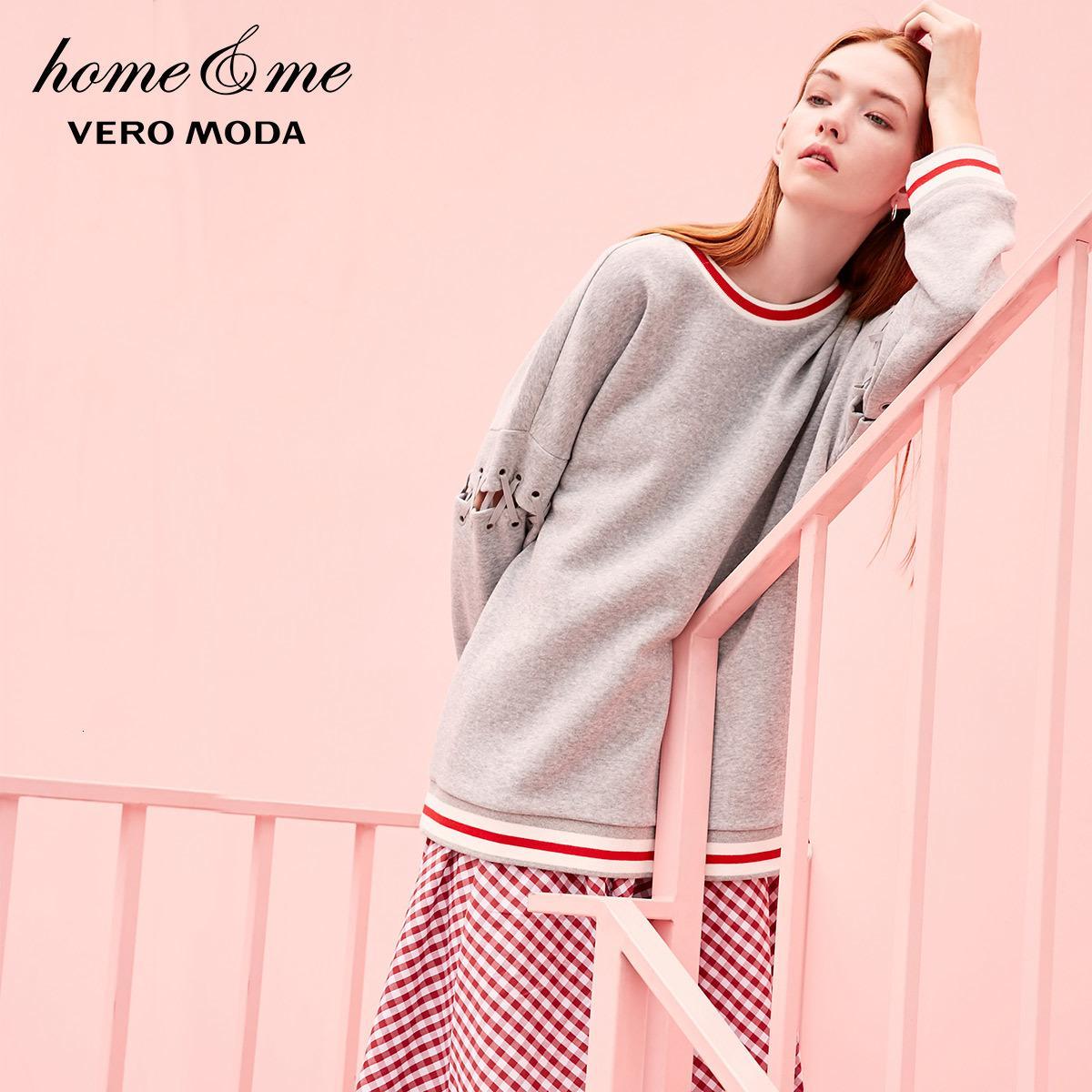 Vero Moda Women Loose Fit à lacets rayé Fileté Sweat-shirt en bonneterie | 3183r3501