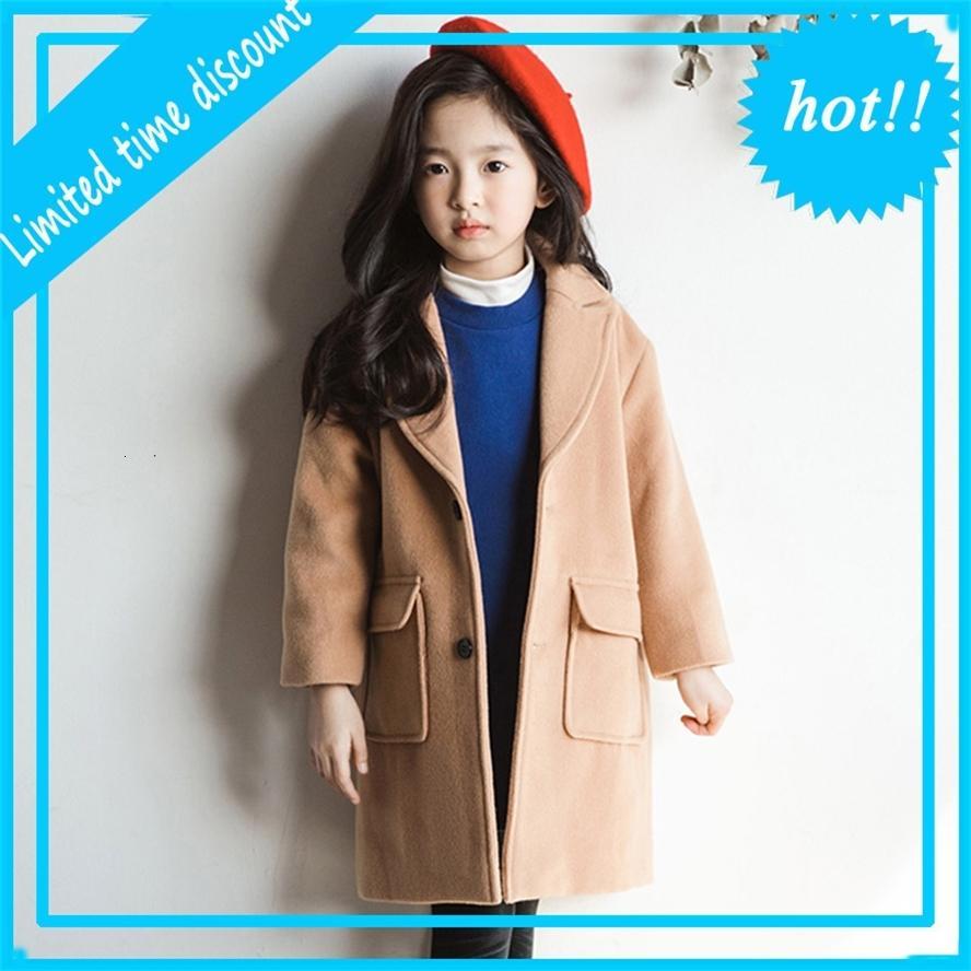 Ключевые слова на русском: подросток пальто мода шерстяная куртка девушки переоснащены зиму Восстановить теплую девочку Jas одежда Snowsuit для 4-12 лет