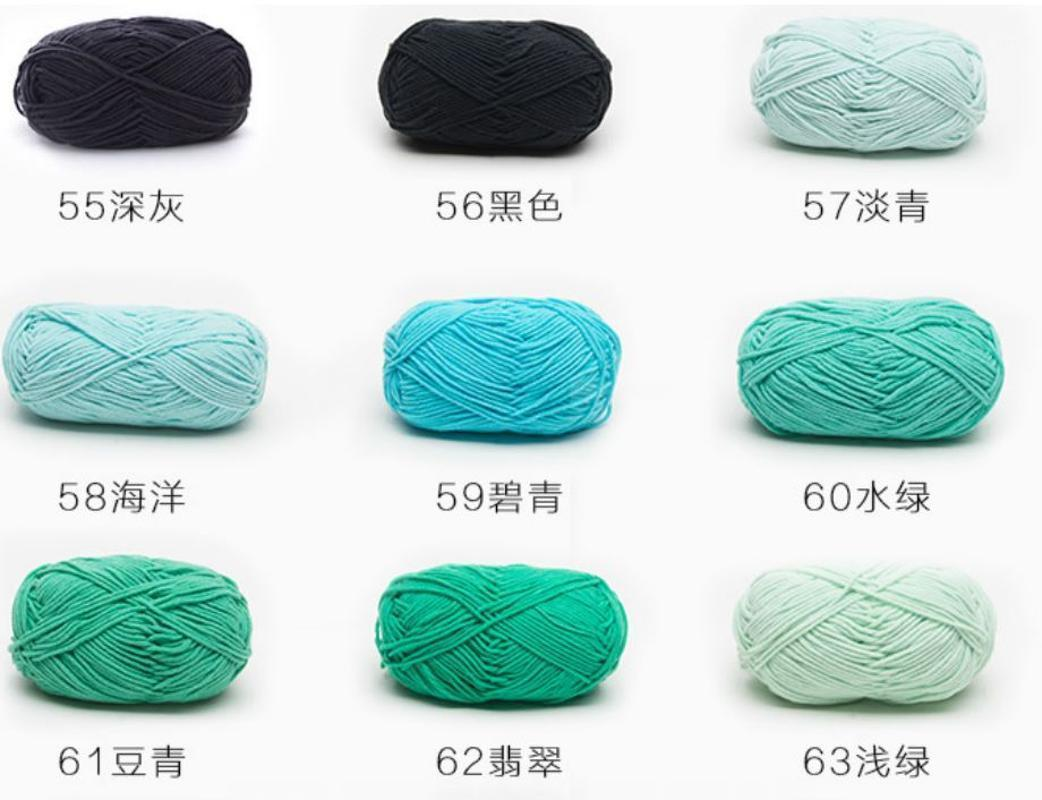 NO4 45% cotton 45% acrylic 150g/150m Fancy Yarn For Hand Knitting Thread Crochet Cloth Yarn bag handbag carpet cushion Cloth1