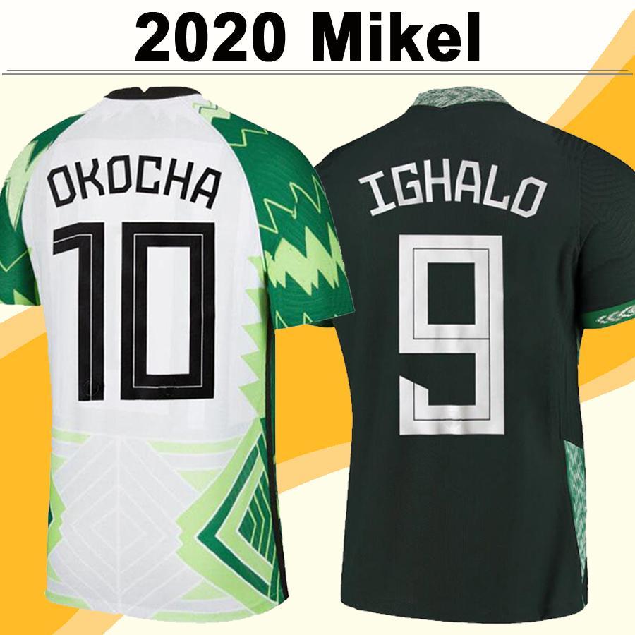 2020 Ahmed Musa Mikel Soccer Jerseys National Team Okechukwu Iheanacho A. IWBOI OKECHA D. IGRALO HOME VERT VERT BLANCHE CHEMISE DE FOOTBALL
