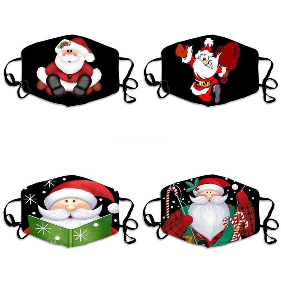 Açık Partisi Baskı Kedi Kurt Yüz Maskeleri Maske Anti Toz Cton Ağız Yüz Ayrılabilir # 188 Maskesi