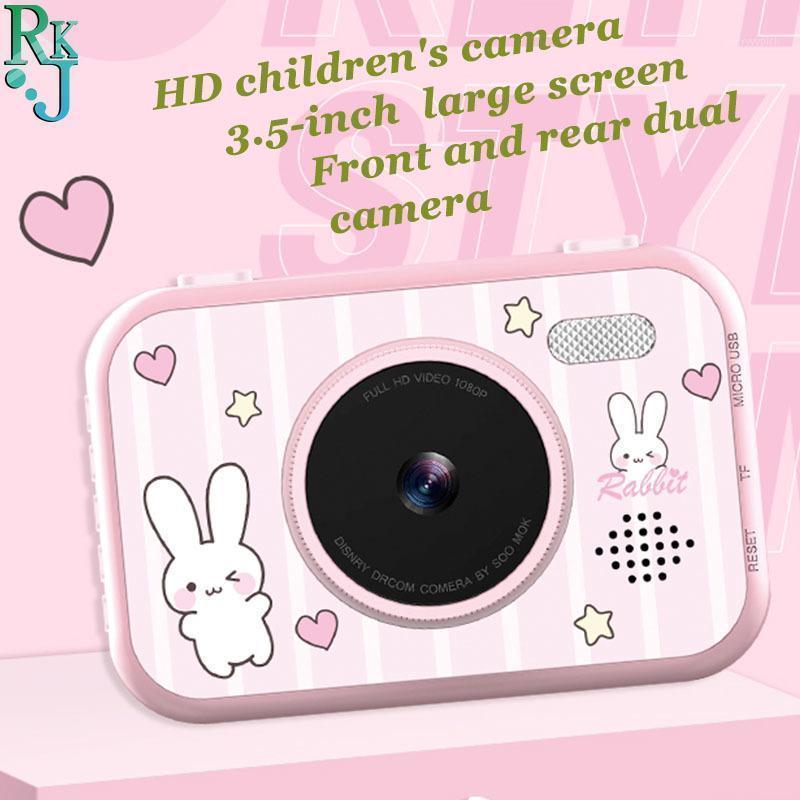 Nuevo mini dibujos animados lindo HD niños para niños Cámara digital de 3,5 pulgadas 1080p Proyección de la cámara de video regalo para niños juguetes MP3 Player1