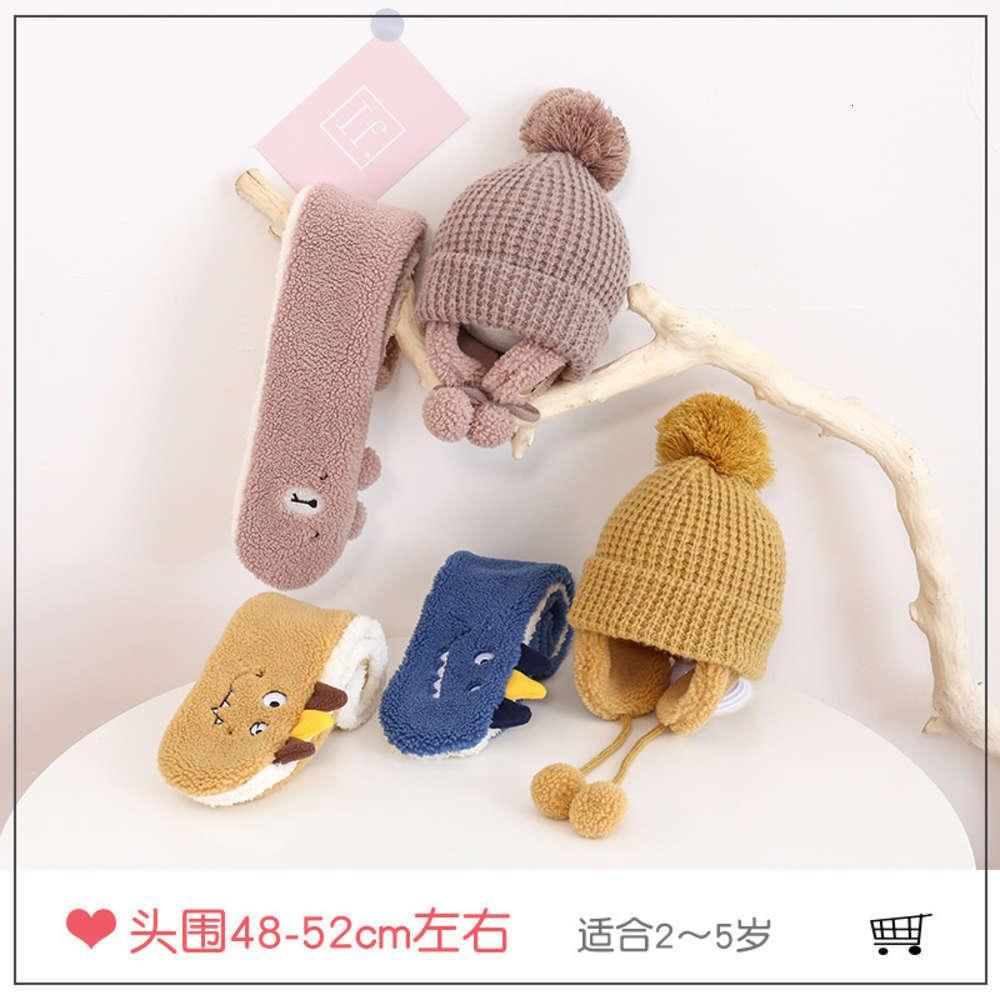Bär Dinosaurier Kaninchen Baby Gestrickte Cartoon Woolen Jungen und Mädchen Kinder Hutschal Zwei Sätze von Hüten