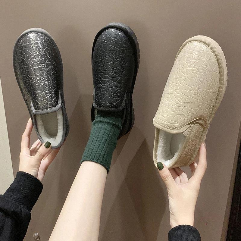 Bolsa de neve de pelúcia rasa bota de neve mulheres tubo curto mais veludo grosso sapato de algodão mulher mulher plana aluna manter botas # 6h7c