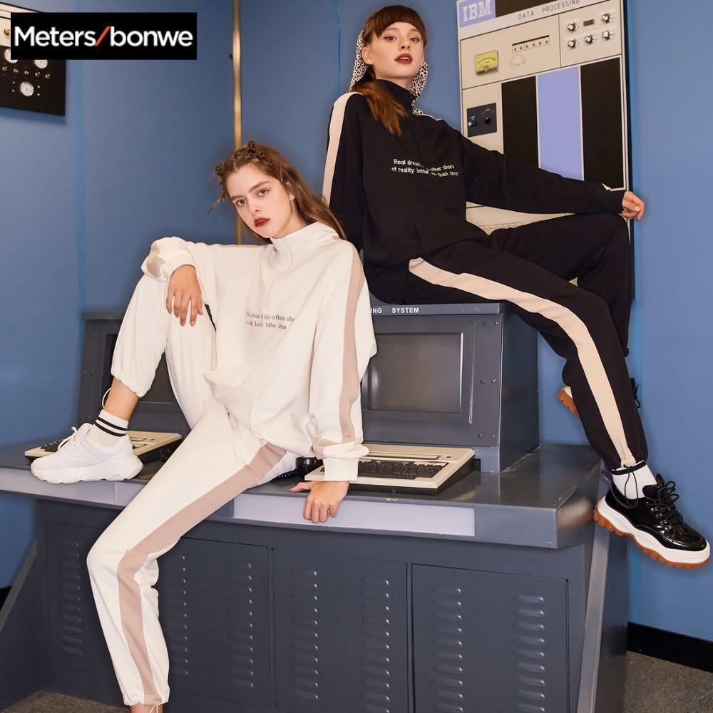 Metersbonwe Середина талии Спортивные штаны Женщины потерять весна лето новая тенденция студент Спорт Drawstring Straight Трикотажные брюки 200930