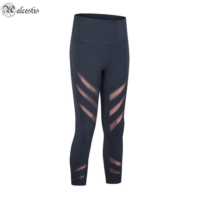 Fitness Hip Running Sports Calças Femininas Elastic Quick-Secagem Respirável Fitness Calças Running Calças de Yoga Calças Esportivas