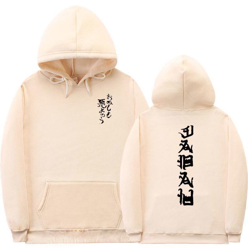 Sudaderas con capuchas voluntad del kanji, y ropa de mujer japonesa de la calle, jersey, sudaderas con capucha blanca, los hombres de Harajuku