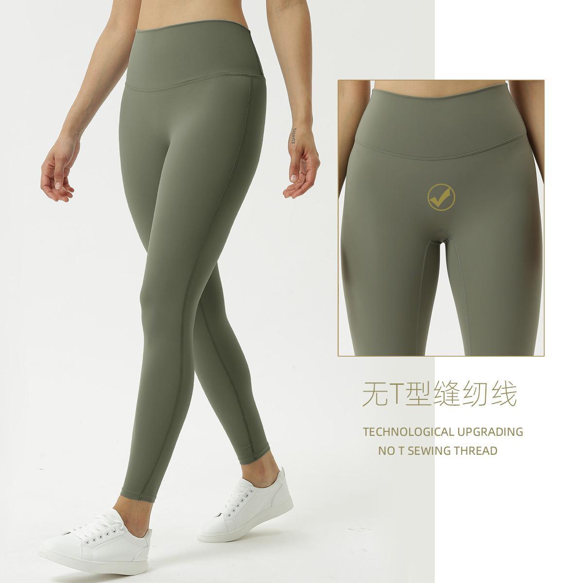 Taille haute et fesses pour femmes Soumis sans ligne embarrassante Yoga en cours d'exécution Fitness Capris Sport Leggings Filmpants X1227