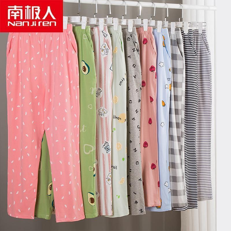 Ropa de dormir de las mujeres Nanjiren Mujeres Modal Pajama Pantalones Moda Femenina Sueño Fondos Elásticos Pantalones Casuales Hogar Pantalones1
