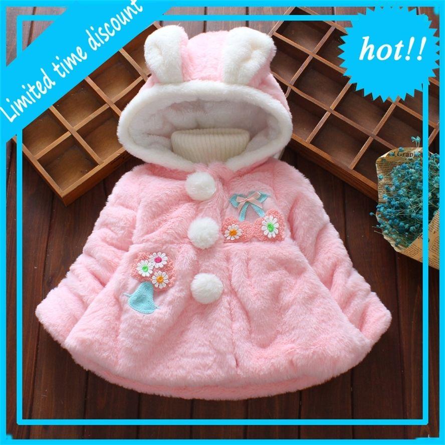 Из искусственных меховых пальто для восстановления зимней моды с капюшоном с капюшоном цветка детские девушки куртки детская одежда