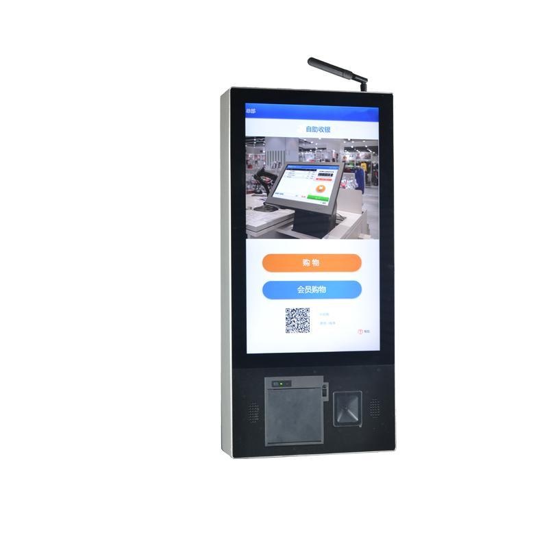 21,5 polegadas LED Touch Screen Vertical Muro Self-service Terminal com Stereo interface de alto-falante e wi-fi restaurante HS-W215