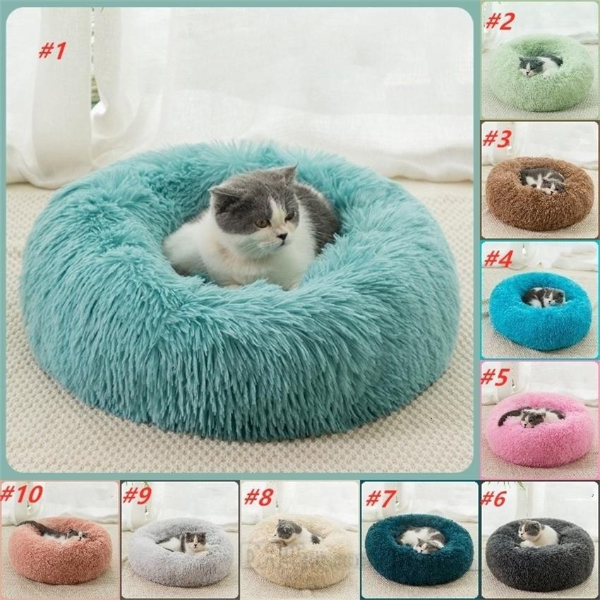 Peluche Cat Solide Nest Hiver Chien Couleur House Chaud et confortable Fournitures épaisses Tapis de Pet rond 19Couleur 5pcs ZJ00255