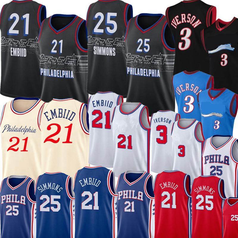 2021 جويل 21 zmiid جيرسي جديد بن 25 سيمونز جيرسي ريترو شبكة ألين 3 إيفرسون كرة السلة الفانيلة S-XXL