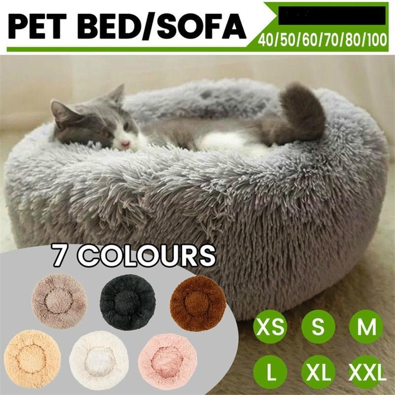 Q2DROPSHipping Pet кровати для собак Кошка длинные плюшевые мягкие теплые домашние животные Глубокие спальные кровати XS / S / M / L / XL / XXL размер собак круглый диван 201225