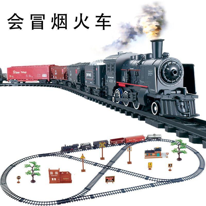 Demiryolu 1:87 Yüksek simülasyon Klasik Elektrik Çocuklar için Vihcle Motorlu Trian Parça Seti Model Oyuncak Çocuk Oyuncak Trenler