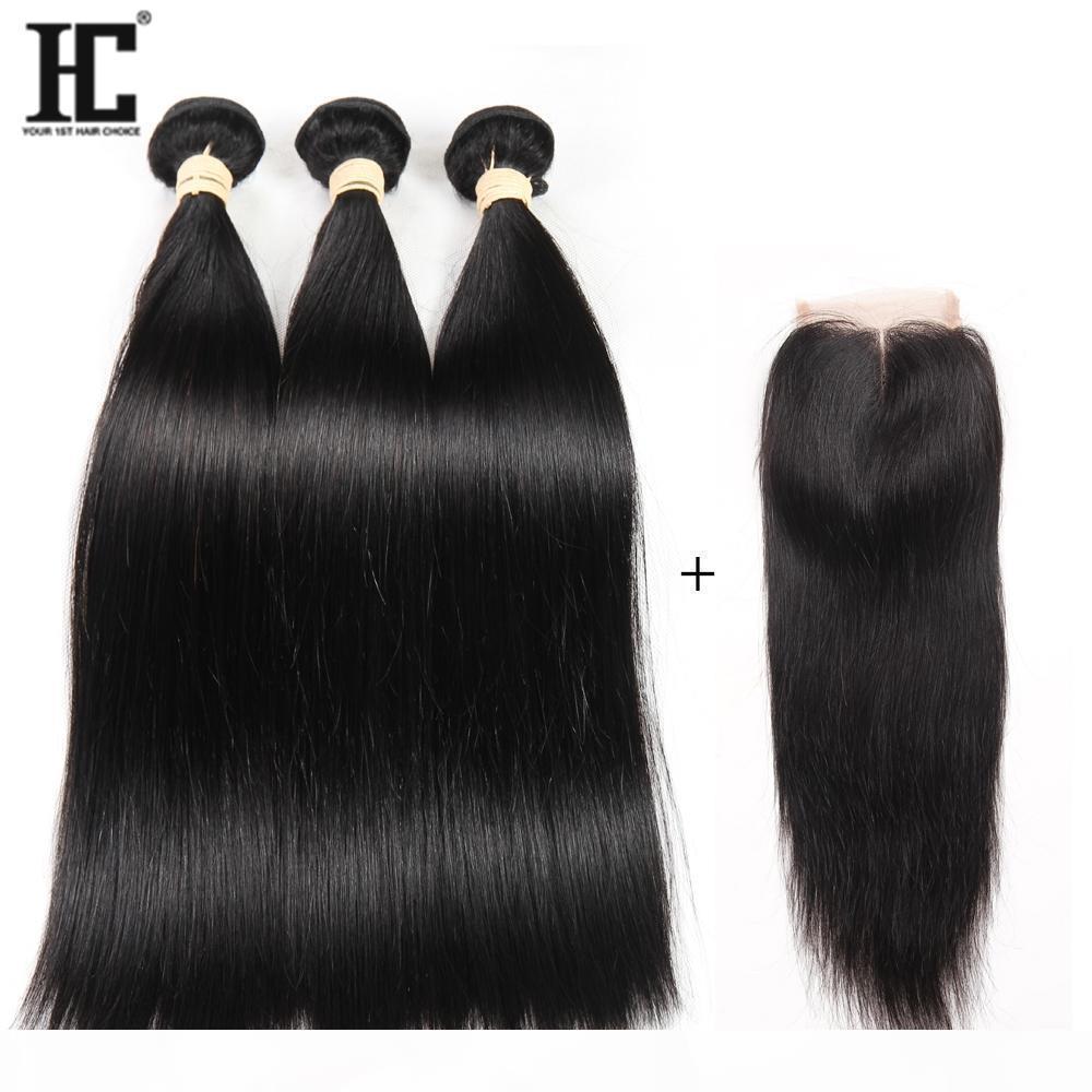 Brésilien cheveux droits tisser couleur naturelle vierge cheveux extension trois parties 100% cheveux humains 3 paquets avec fermeture