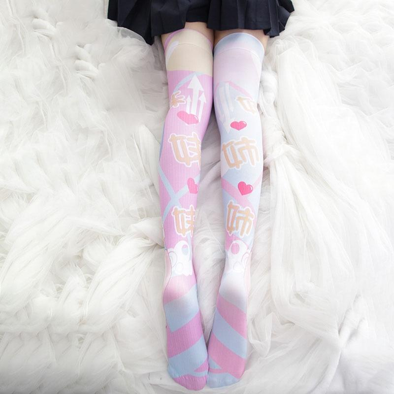 360 degree printed lambram knee digital Digital velvet student thigh socks sweet Lori style leg socks klkNB