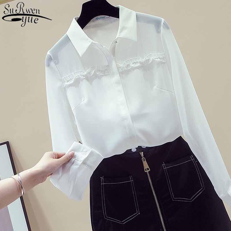 المرأة البلوزات قمصان الخريف 2021 الصلبة فضفاضة انظر من خلال الأزياء الكورية الملابس التلبيب طويلة الأكمام الشيفون بلوزة سترة الدانتيل السيدات ر